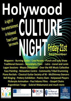 HOLYWOOD CULTURE NIGHT logo